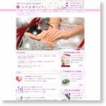 五井良縁センターホームページ